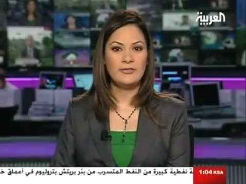Mosaic News - 8/20/10: World News From The Middle East