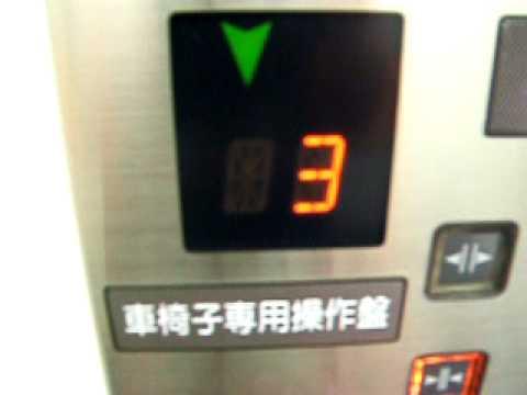 OTISエレベーター