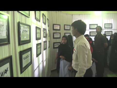 Islamic Calligraphy Exhibition in Siddipet