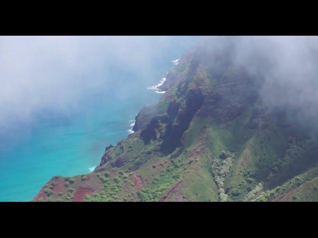 Perilous Ridge Hikes - Kokee State Park Kauai Hawaii
