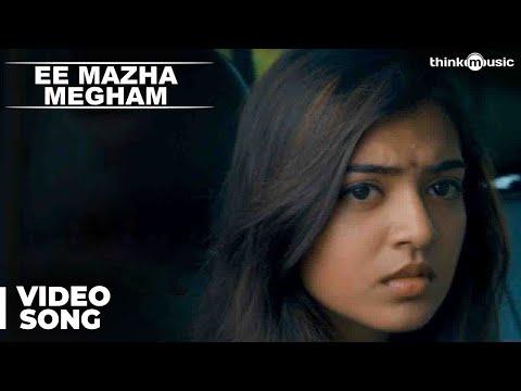 Ee Mazha Megham Official Full Video Song - Ohm Shanthi Oshaana video