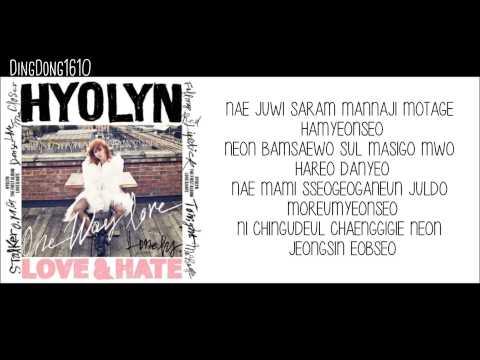 Hyolyn - One Way Love (Lyrics)