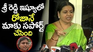 MLA Roja Support US in Sri Reddy Issue | Jeevitha rajashekar pressmeet | Filmylooks