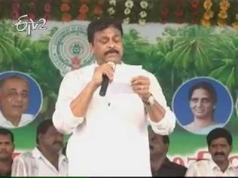 Chiru Speech in East Godavari District