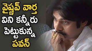 Pawan Kalyan Condoles Death Of Bandaru Dattatreyas Son | Latest Telugu Movie News