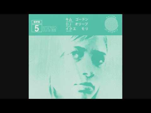 Kim Gordon, DJ Olive, Ikue Mori - What Do You Want (Kim)