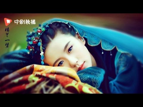 【风中奇缘】【胡歌】【刘诗诗】 九月党 虐心剪辑《忘记时间》