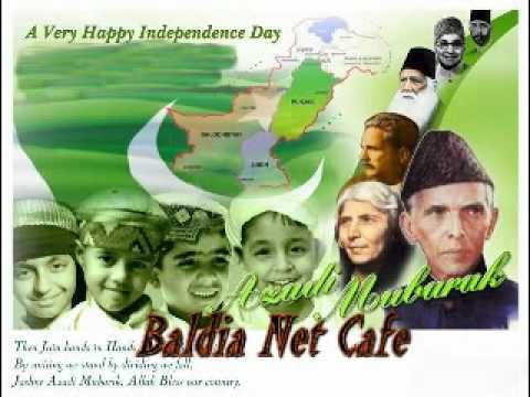 Pakistan National Anthem [2011 Rock Version]‬‏ video