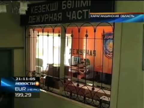 В отделе полиции Шахтинска произошло настоящее чудо