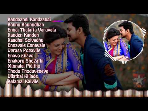 Vijay Love Hit Songs | Audio Jukebox | Best of Vijay Love Hits Songs Collection