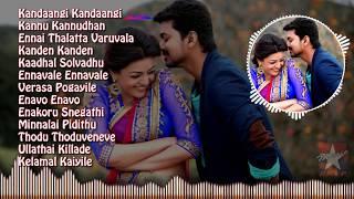 Vijay Love Hit Songs  Audio Jukebox  Best of Vijay