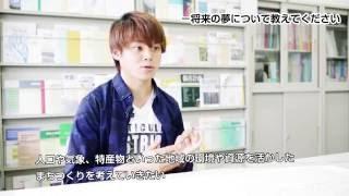 日本大学文理学部18人のストーリー ~地理学科編~
