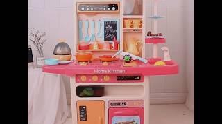 Children's Kitchen Toy Set