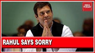 Rahul Says Sorry For Chowkidar Chor Jibe | Rahul Campaigns In Barabanki