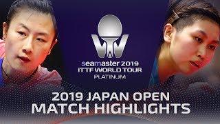Ding Ning vs Sato Hitomi | 2019 ITTF Japan Open Highlights (R16)