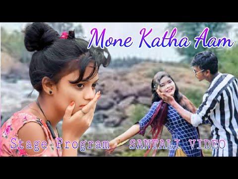 mone katha am...sautali song . gopalpodaxs.in.mp4