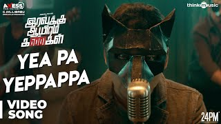 Iravukku Aayiram Kangal | Yea Pa Yeppappa - Music Video Feat. Sam C.S | Arulnithi, Mahima Nambiar