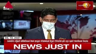 Name notes in Pandora leaflets Investigate all Sri Lankans immediately - President