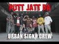 Putt Jatt Da Diljit Dosanjh Urban Singh Crew mp3