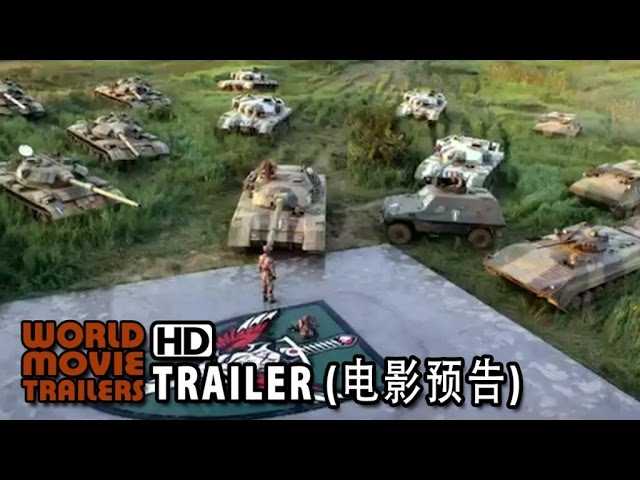 Special Force: Wolf Warrior《特种兵之战狼》Official HK Trailer (2014)