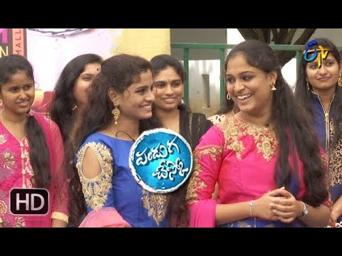 Panduga Chesko | 3rd  September 2018 | Full Episode | ETV Telugu