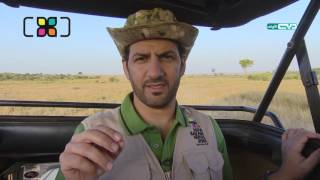 Episode 1 - HIPA Safari - Kenya 2015