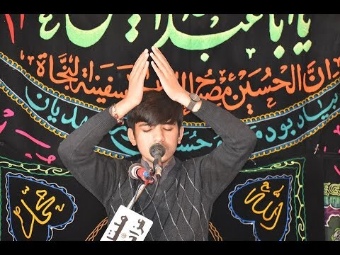 Zakir Syed Qalandar Ali Shah I Majlis 21 Dec 2019 I Zakriya Town Multan I