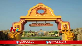 Haailand Case : Police may Arrest Haailand MD Alluri Venkateswara Rao after Enquiry | NTV
