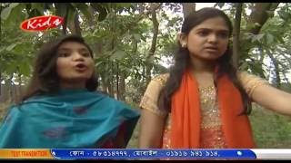 KIDS TV  EID program (ঈদের অনুষ্ঠান মালা)