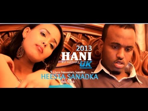 KU HAY HAY 2013 by HANI UK (Official Music Video)