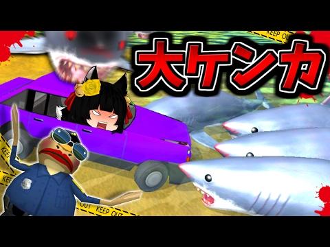 【ゆっくり実況】ゾンビにロケットランチャーを撃った結果!?やみぃvs面白すぎるゾンビブタ…!!【Amazing Frog】
