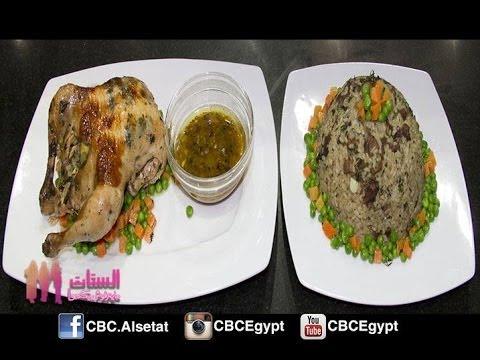 #Alsetat -23-10-2013- يطبخوا --الستات مايعرفوش يطبخوا -فراخ مشوية بالخل والزعتر-ارز بالكبد والقوانص# thumbnail
