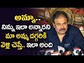Nagababu Responds To Sri Reddy Comments Against His Mother ABN Telugu mp3