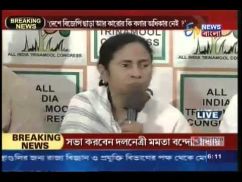 Centre not consulting States is not healthy for federalism: Mamata Banerjee