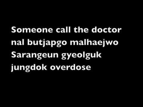 EXO - Overdose (LYRICS)