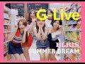 [G 라이브(G-live)] 엘리스(ELRIS) SUMMER DREAM