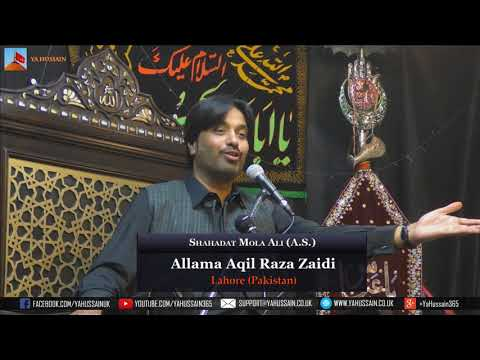 Shahadat Imam Ali (A.S.) | Allama Aqil Raza Zaidi | 4th June 2018 | Northampton (UK)