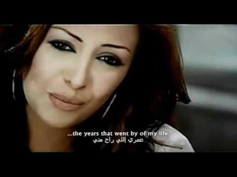 Ala Eih - Shahinaz.flv
