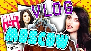 VLOG MOSCOW // Фотосессия и прогулочки ^___^