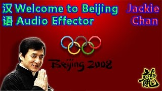 Welcome to Beijing - Beijing huan ying ni (Beijing 2008 Olympic Games)