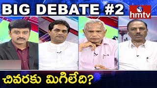 Debate On Why TDP Motkupalli Narasimhulu Made Comments On TDP? | Big Debate #2 | hmtv News