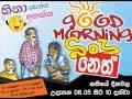 Good Morning Bindu 05/12/2012