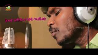 Adi unakulla olichu vacha / love WhatsApp status Tamil / status boss