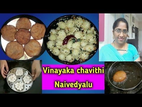 Vinayaka chavithi prasadam/rail palaharam/ganesh naivedyam recipes /pooja prasadalu