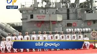 Andhra Pradesh 20th April 2017 Ghantaravam 12 Noon News Headlines