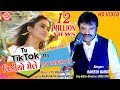 Tu TikTokma Video Mele Jiv Gabhray Chhe(Video)   Rakesh Barot   Ram Audio