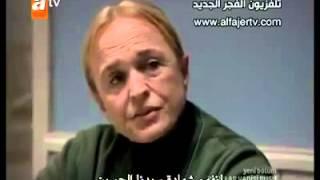 مقطع محذوف من مسلسل مراد علم دار