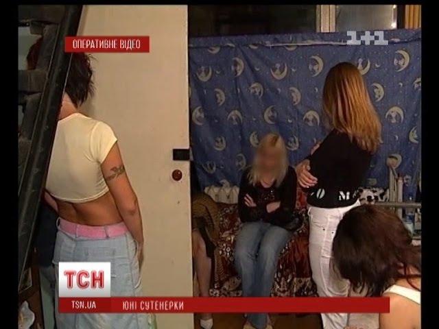 Несовершеннолетняя киевлянка вышла на панель за долг в $ 100 -