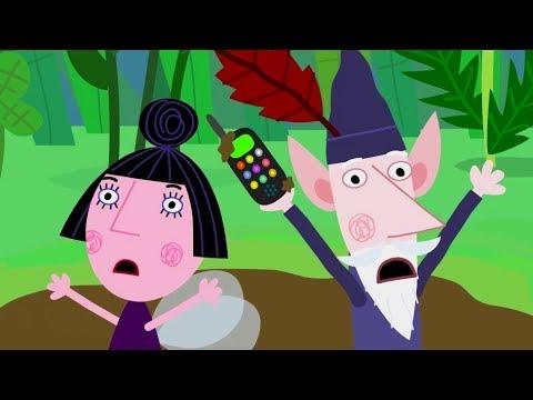 Маленькое королевство Бена и Холли - Новая серия - Эльфы спасатели | Сезон 2, Серия 8