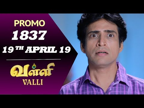 Valli Promo 19-04-2019 Sun Tv Serial Online